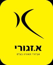 Zaguri logo